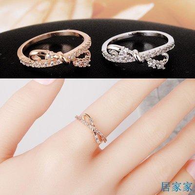 居家家 時尚細圈指環甜美蝴蝶結裝飾戒指女日韓版個性水鉆食指戒潮配飾品