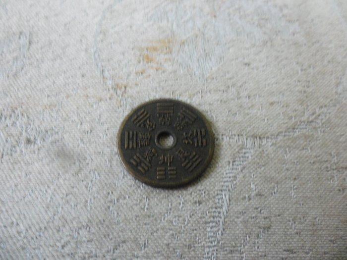紫色小館-44--------清八卦銅錢