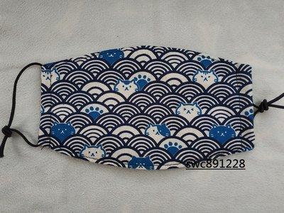 台灣製口罩-印花布口罩-浪花裡的小貓
