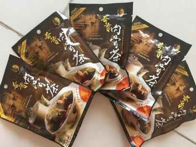 現貨 奇香肉骨茶 滿10包免運費2021/2/20到期 馬來西亞 奇香肉骨茶 1包70g 年菜 煲湯 便利