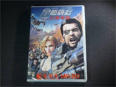 [DVD] -星艦戰將:火星叛將 Starship Troopers : Traitor Of Mars (得利公司貨)