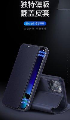 FC商行~ Iphone 7 8 SE2 磁吸保護套 翻蓋皮套 L2975