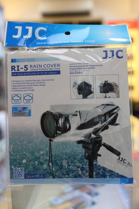 【日產旗艦】JJC 單眼相機 相機 鏡頭 雨衣 RI-5 相機防雨套 防水套 防水罩 相機防雨罩 鏡頭防雨套 防水袋
