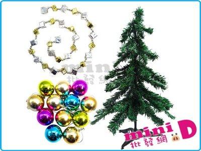 聖誕樹圈+配件 佈置 裝飾 樹圈 聖誕樹 聖誕 吊飾 耶誕 禮物 玩具批發【miniD】 [7696290001]