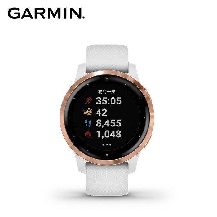 【桃園幸運草】*含稅**附發票* GARMIN Vivoactive 4s 智慧腕錶|純白玫瑰金