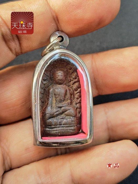 帕洛Phra Rod南奔府出塔牌古佛牌泰國古佛牌五古佛 你如果夠敏銳..請想想...我們目前身處的環境,法力聖物是利己