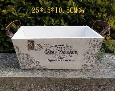 【浪漫349】雙提耳木質花器套盆木盒置物盒  復古郵戳圖案  B04O035