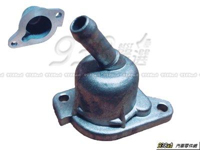 938嚴選 副廠 怠速馬達 本田 K6 1992年-1995年 IAC 怠速馬達 水管座 出1管 燃油控制閥蓋 鋁製