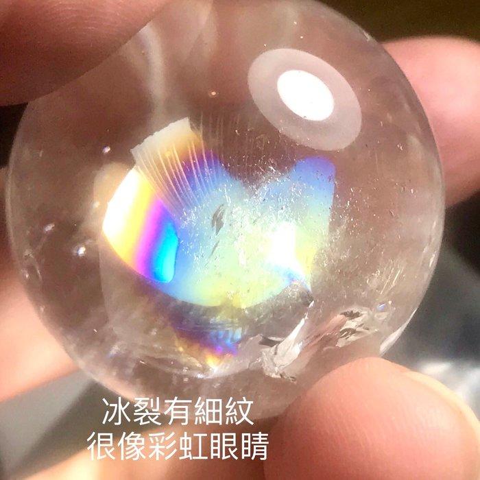 彩虹水晶 彩虹水晶球 2.8公分 編號T1247