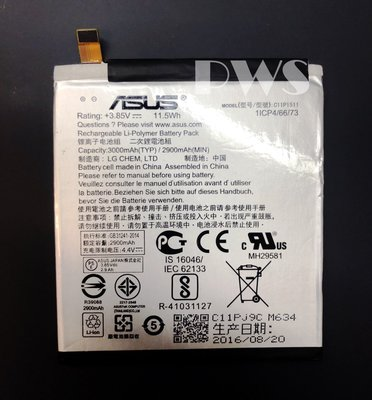☆【全新 ASUS 華碩 C11P15...