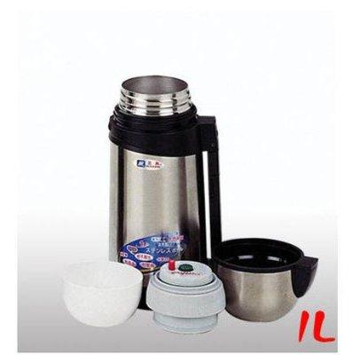 三光牌名典真空水壺 D-1000 BuBee㊣304不鏽鋼保溫瓶 保溫保冷杯