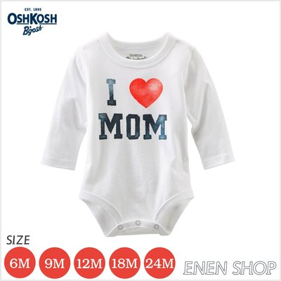 『Enen Shop』@OshKosh 經典 I ❤ MOM款俏皮包屁衣 #423C293 9M/12M/24M