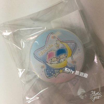 [Kitty 旅遊趣] Kikilala 保濕護手霜 圓盒攜帶方便 雙子星