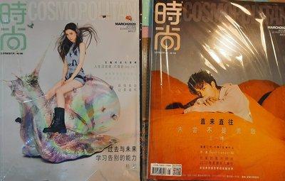 [MR.Henly]時尚COSMO雜誌 三月刊 封面人物  王一博  楊穎