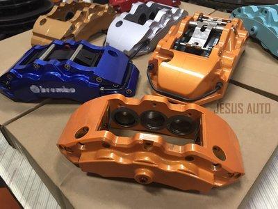 客製brembo大六活塞四活塞 馬3 馬5 CRV3代 CIVIC 8代 ACCORD k12卡鉗雙片式全浮動碟 煞車油