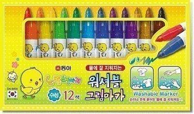 【三元】韓國 DONG-A 12色可水洗彩色筆 水洗彩繪娃娃 水洗娃娃 畫筆補充替代品