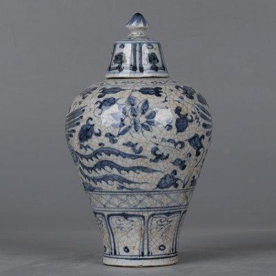 ㊣三顧茅廬㊣  元青花雲鳳紋牡丹開片帶蓋小梅瓶   古瓷器古玩古董收藏擺件
