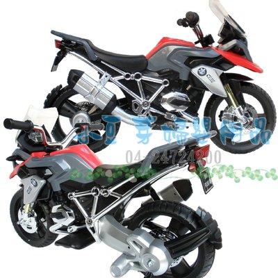 BMW MOTOR 摩托車 電動機車§小豆芽§ BMW MOTOR 兒童電動機車/摩托車電動車【來電享優惠】
