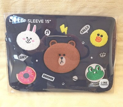 台灣正版熊大Line friend 15 吋筆記電腦攜帶保護厚套,專櫃公司正版貨,全新品免運費