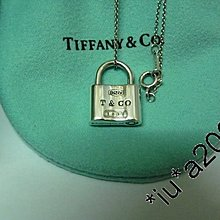 Tiffany & Co. 925 純銀 頸鍊 100% REAL silver necklace 頸鏈 鎖頭