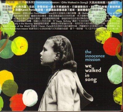 Innocence Mission 天真純情樂團  We walked in song 御歌而行.CD
