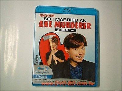 [藍光先生BD] 蜜月危險期 So I Married an Axe Murderer ( 得利公司貨 )