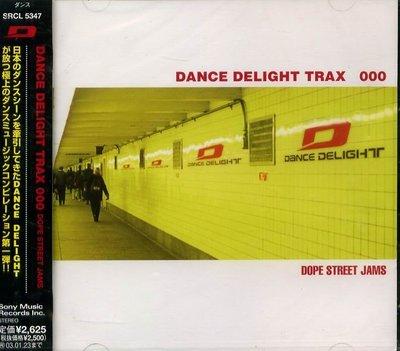 K - Dance Delight Trax 000 : Dope Street Jams - 日版 CD - NEW