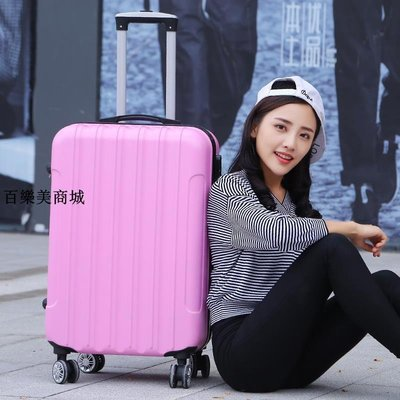 精選 20寸旅行箱密碼箱子行李箱男皮箱拉桿箱女潮韓版24寸大容量小清新