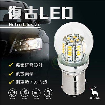 【影片】台灣製 1156 1157 斜角 小燈 方向燈 倒車燈 LED 第三煞車燈 K8 K9 K12 GALANT