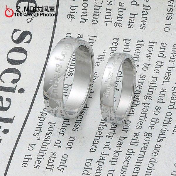 情侶對戒指 Z.MO鈦鋼屋 情侶戒指 字母戒指 白鋼戒指 字母戒指  素色戒指 情人節 刻字【BCY088】單個價