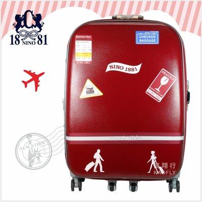 簡約時尚Q 【NINO 1881】29吋 防水布箱  出國箱 行李箱 旅行箱 台灣製  紅色 1298 台中市