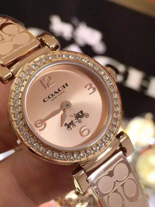 2016最新款!美國時尚大牌COACH(蔻馳)石英女錶高檔玫瑰金手鐲式錶帶23mm小錶盤閃亮水晶30米防水國際聯保2年
