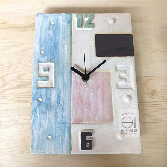 +佐和陶瓷餐具批發+【XL060416-3CIT-10手造時鐘-日本製】時鐘 家用 餐廳 精緻 擺飾