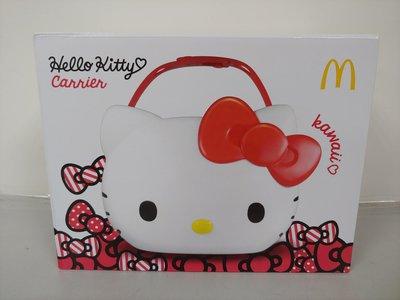 麥當勞 Hello Kitty 萬用置物籃 現貨1個
