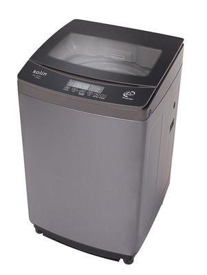 KOLIN 歌林 【BW-12V01】 12公斤 變頻 單槽洗衣機
