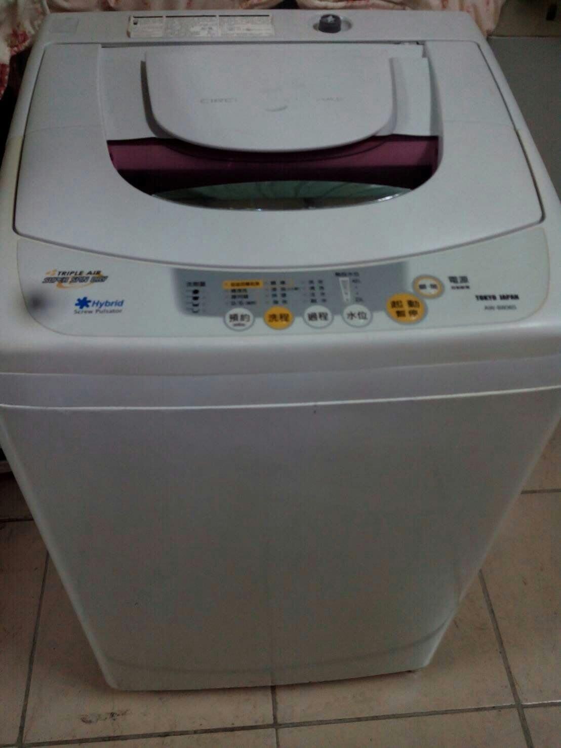 東芝小容量7,5公斤洗衣機
