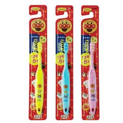 日本LION 麵包超人牙刷1.5-5歲