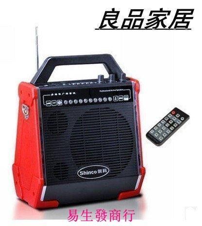 【易生發商行】Shinco/新科落地式音箱重低音廣場音箱手提式音箱手提音箱高保真F6601