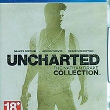 現貨中 PS4遊戲 秘境探險 奈森 德瑞克合輯 UNCHARTED: The Nathan Dr 中文亞版 【板橋魔力】