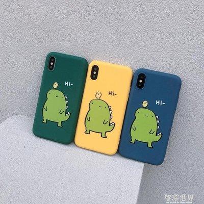手機殼 可愛卡通綠色恐龍iphone xs max手機殼X蘋果7plus全包防摔8個性創意6s硅膠7女款潮牌XSXR簡