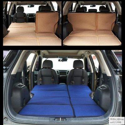 【熱賣下殺價】 車載摺疊床非充氣旅行床定制車改床車睡覺神器後排後備箱SUV睡墊