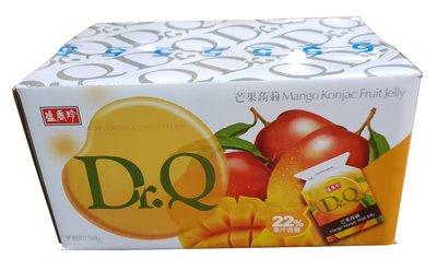 【回甘草堂】(現貨供應)盛香珍 Dr. Q 芒果蒟蒻 擠壓式果凍包 5公斤量販箱裝 約250包 另有其它口味歡迎混搭