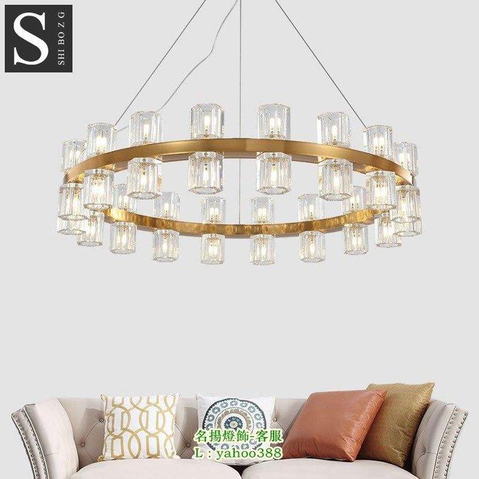 【美品光陰】北歐後現代輕奢鐵藝創意吊燈設計師客廳臥室燈具