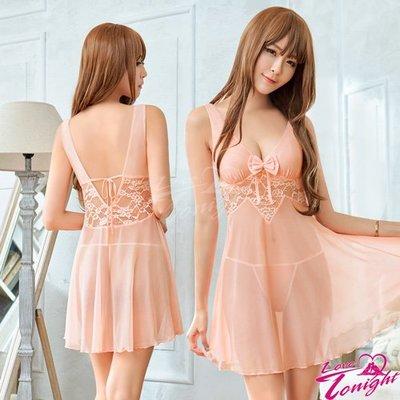 甜美粉橘深V柔紗二件式性感睡衣