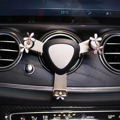 ZIHOPE 手機支架 重力感應車載手機支架創意車內通用汽車導航車上出風口卡扣支撐座ZI812