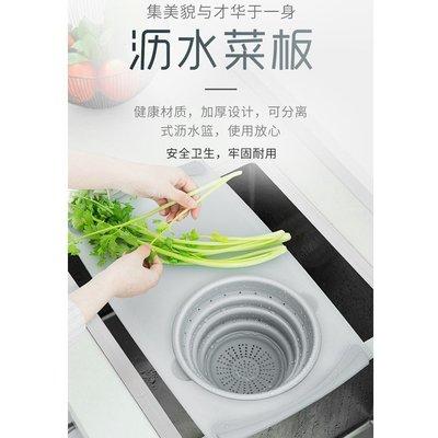 家用瀝水多功能水槽切菜板切水果砧板廚房帶折疊瀝水收納籃