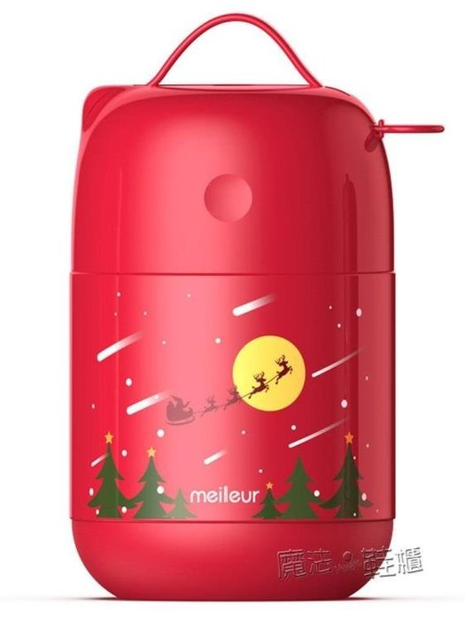 meileur316不銹鋼燜燒杯女悶燒壺燜粥超長保溫飯盒飯桶保溫桶便攜  ATF
