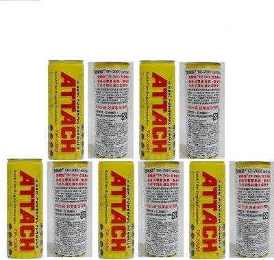 【shich急件】 愛鐵強 ATTACH TP-7000 柴油油電 引擎保護劑 20年歷史批購 5罐優惠2100元