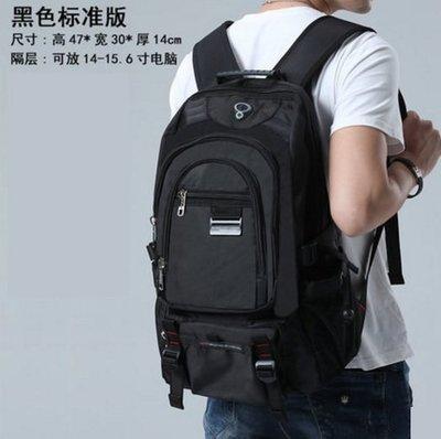 【露西小舖】MingLu日韓版雙肩包雙肩背包防潑水後背包電腦包學生背包中學生日韓書包旅行包旅行背包旅遊包後揹包男女適用