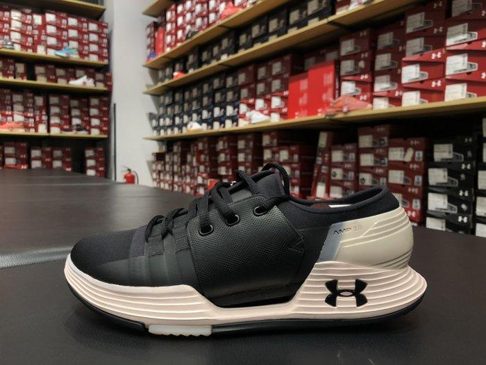 【G CORNER】Under Armour UA AMP 2.0 訓練鞋 健身 重訓 女鞋 3000341-002